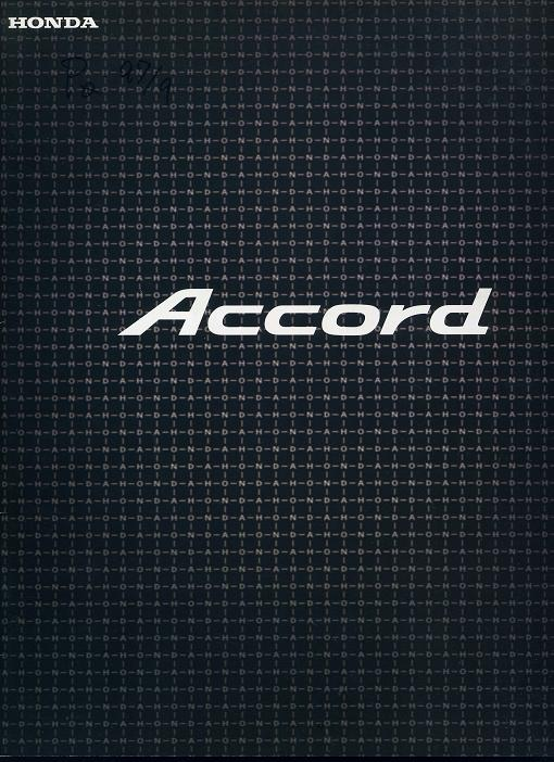 Accord001.JPG
