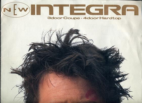 インテグラ001.JPG