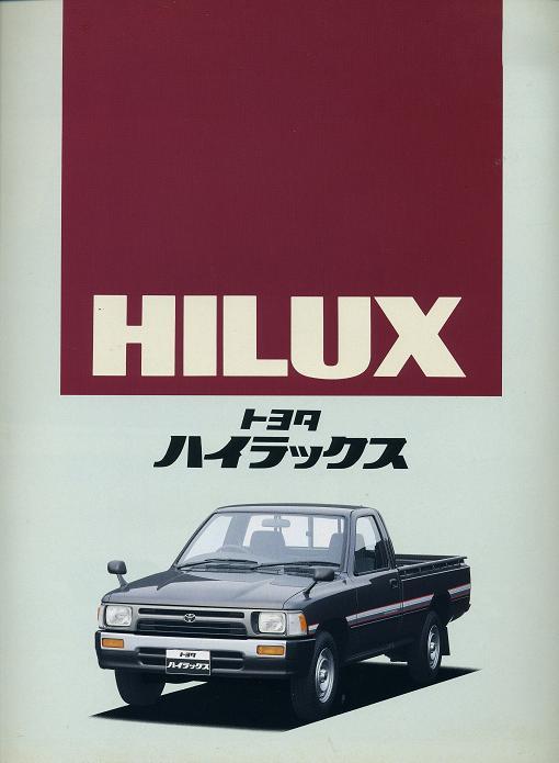 HILUX016.JPG