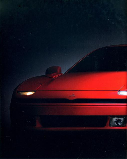 GTO002.JPG