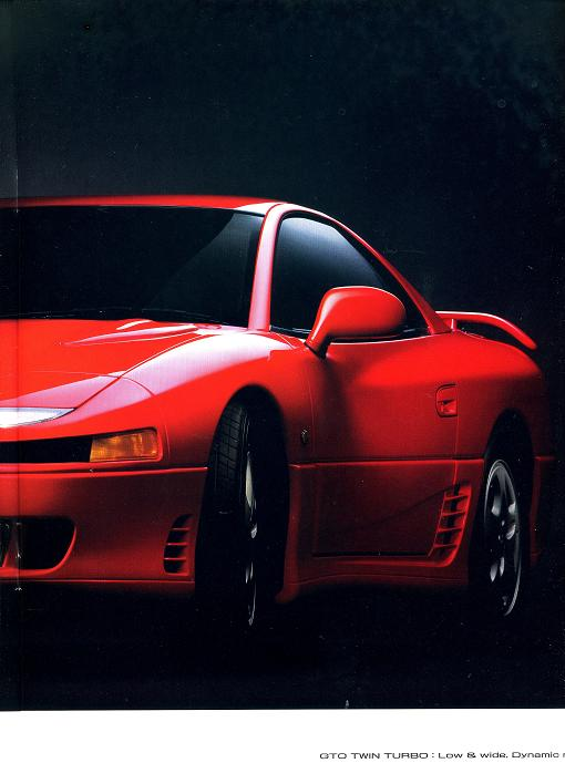 GTO003.JPG