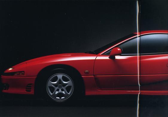 GTO004.JPG