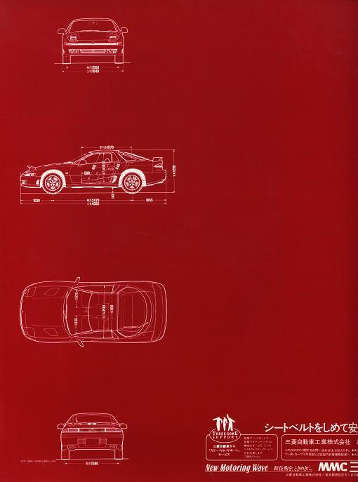 GTO016.JPG